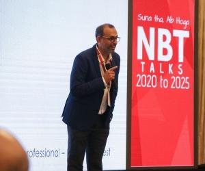 NBT-75